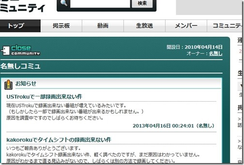 2013_05_15_image436