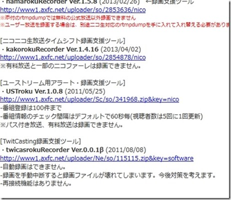 2013_05_15_image437