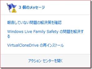 2013_05_22_image445