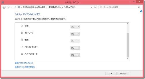 2013_05_22_image448