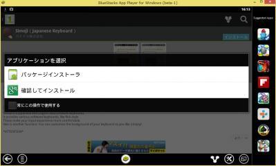 2013_06_12_image466.jpg