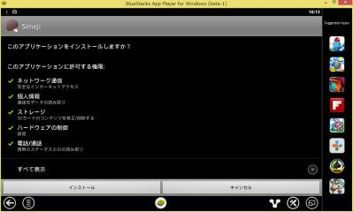 2013_06_12_image467.jpg