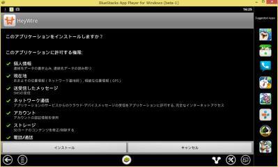 2013_06_12_image475.jpg
