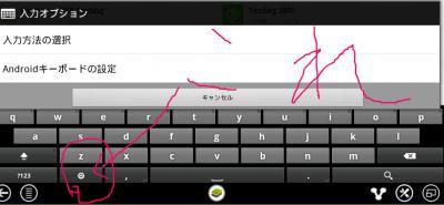 2013_06_12_image478.jpg