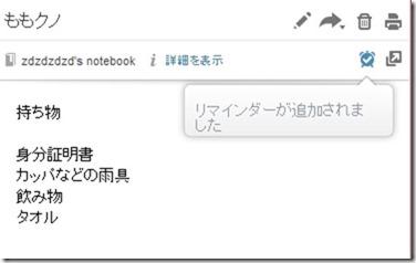 2013_07_06_image492
