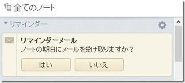 2013_07_06_image493
