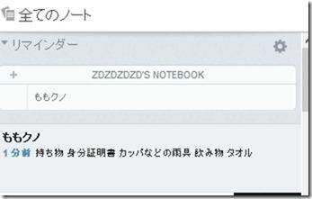 2013_07_06_image494