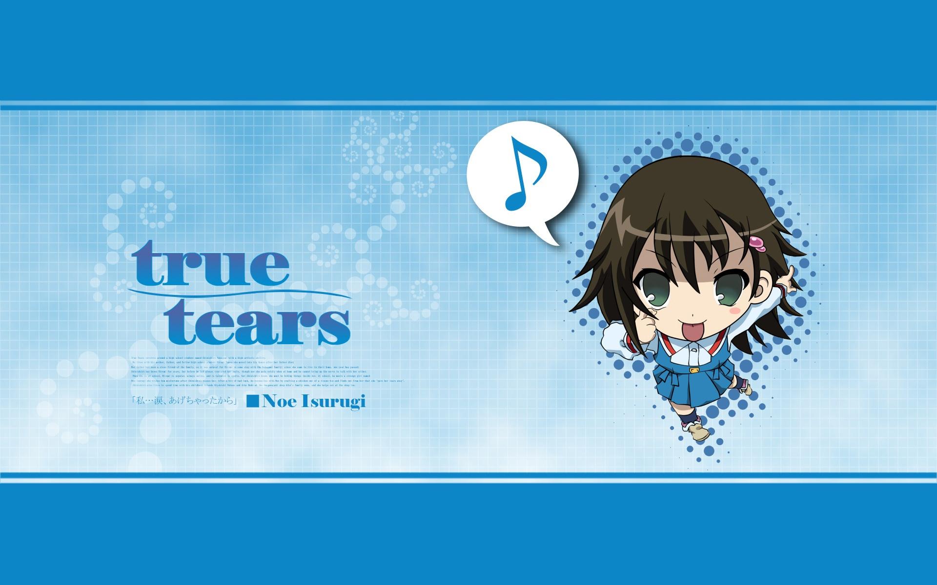 True Tears71