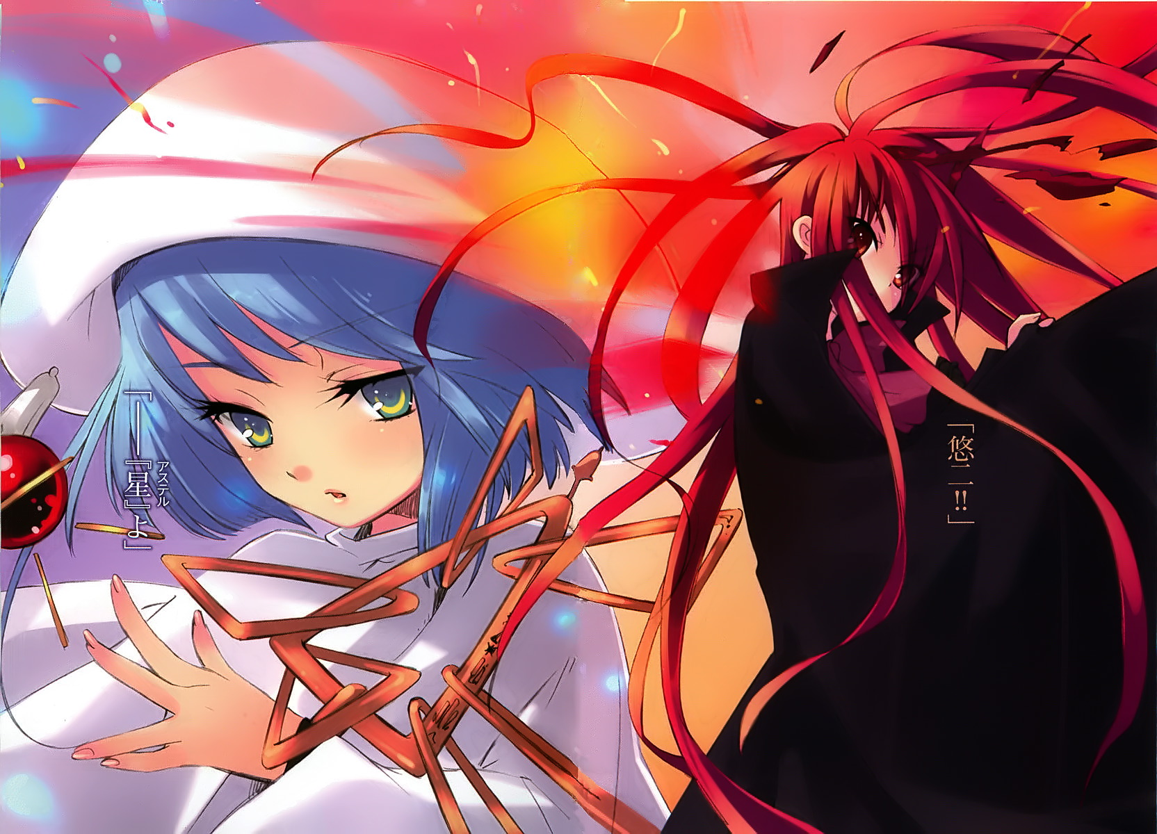 Konachan.com - 23969 hecate loli shakugan_no_shana shana