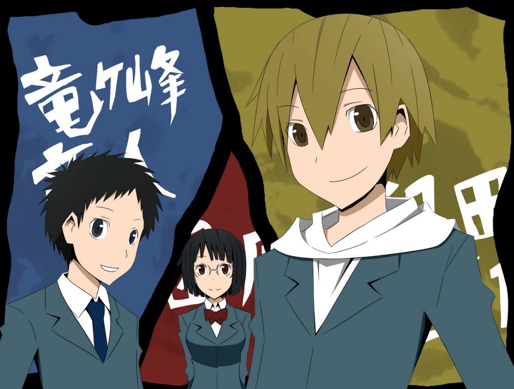 moe 121419 durarara!! kida_masaomi ryuugamine_mikado sky-freedom sonohara_anri