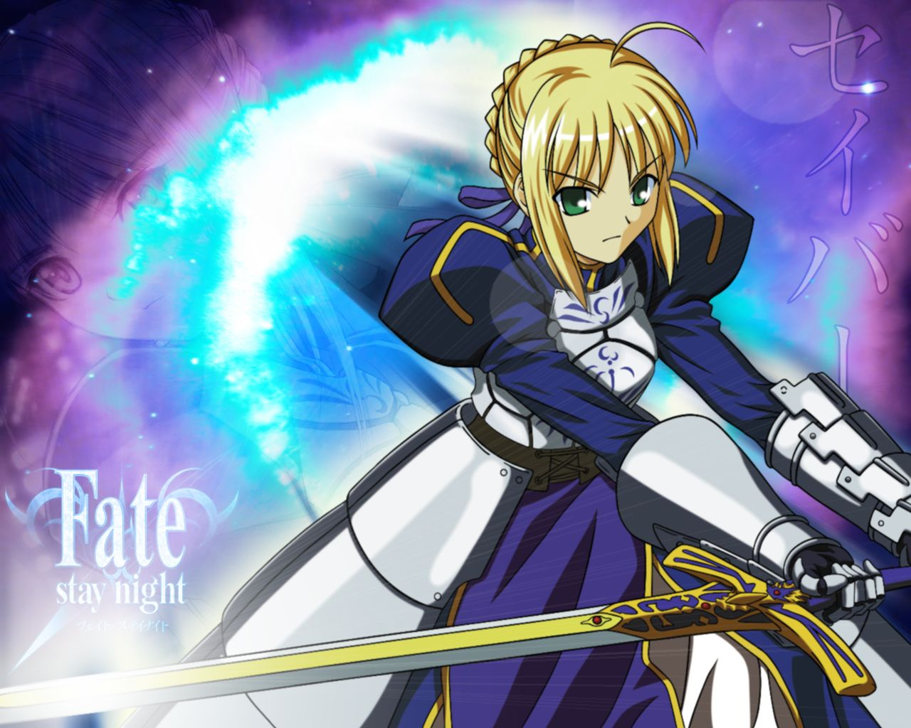Minitokyo_Saber_Wallpapers_451130[1]