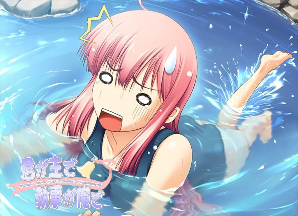 Kimi ga Aruji de Shitsuji ga Ore de20080630042246