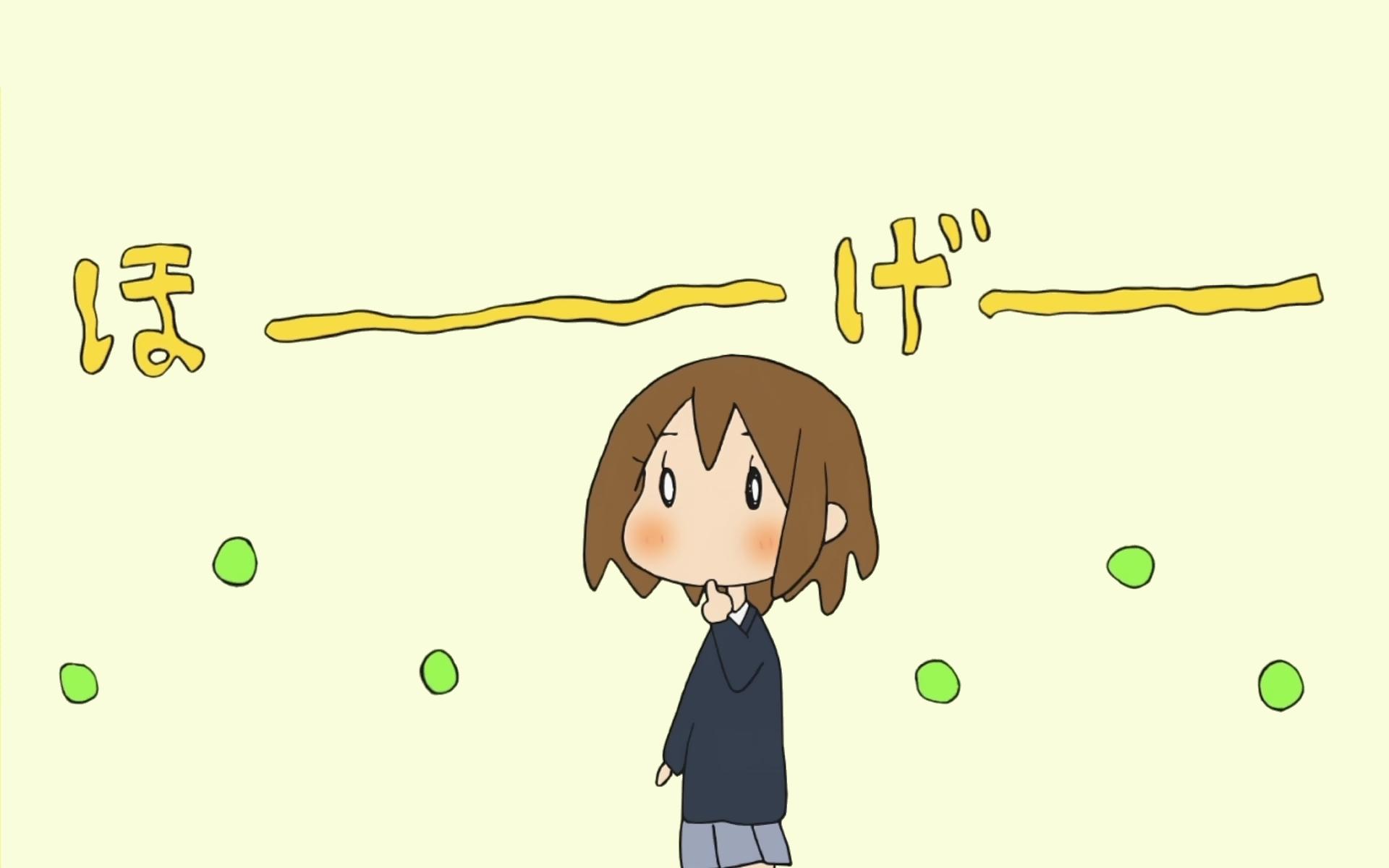 Konachan.com - 72504 hirasawa_yui k-on!