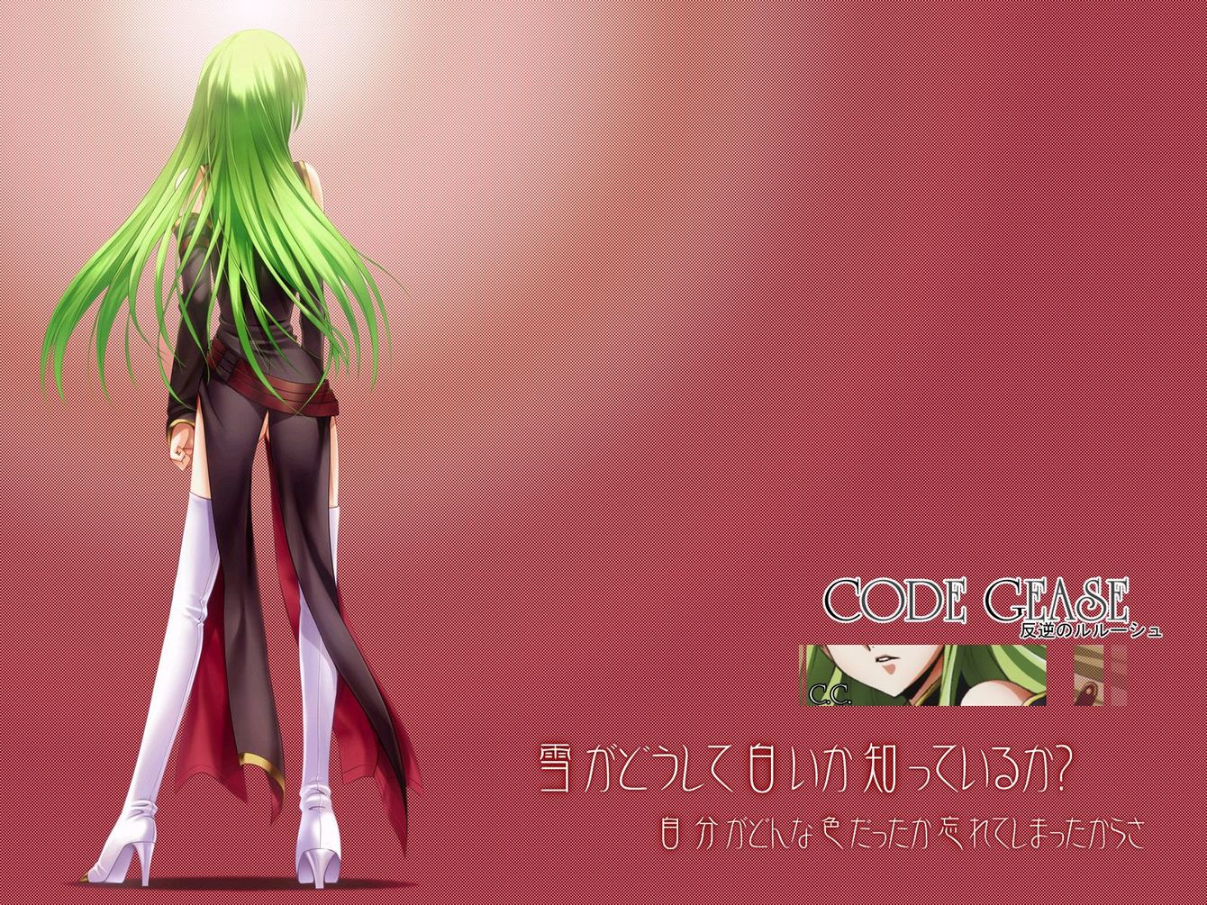 Konachan.com - 42273 cc code_geass green_hair red