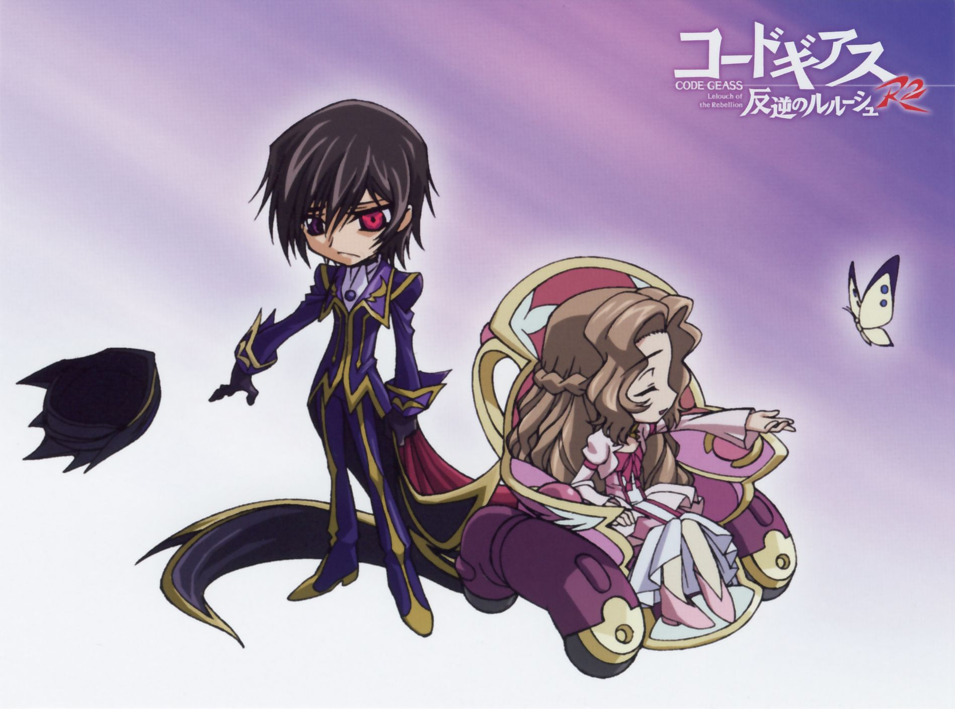 Konachan.com - 41323 butterfly chibi code_geass lelouch_lamperouge nunnally_lamperouge purple
