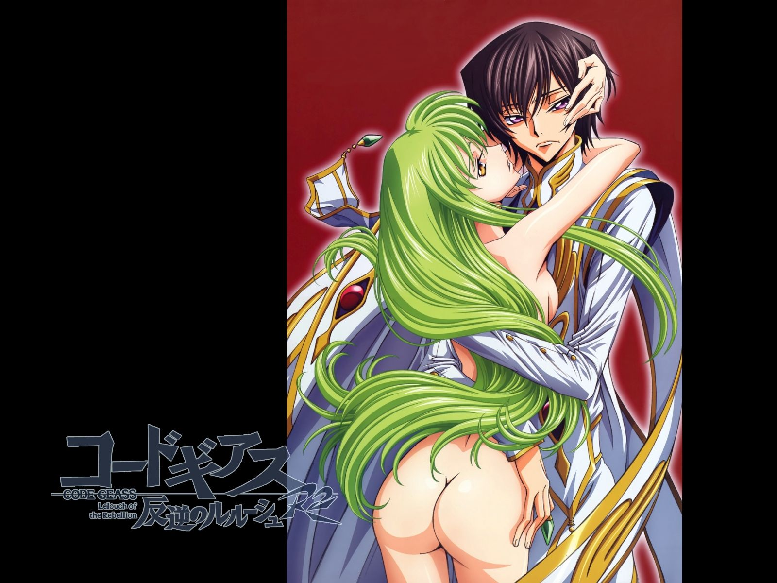 Konachan.com - 39709 ass cc code_geass long_hair