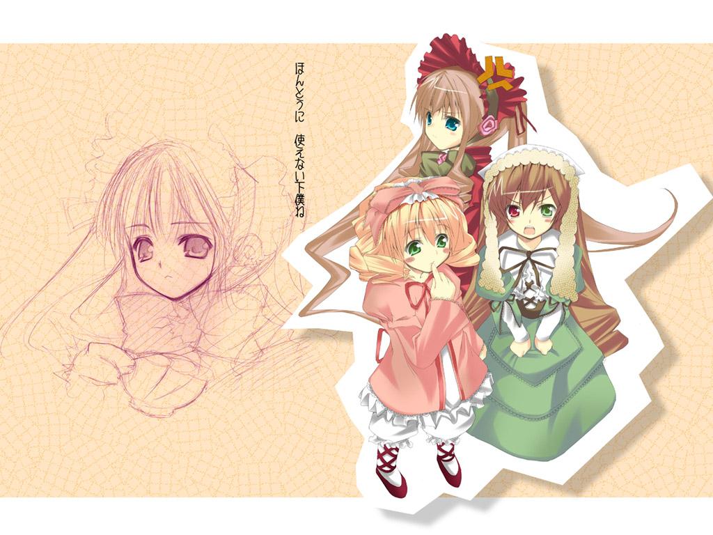 Konachan.com - 25499 bicolored_eyes duplicate hina_ichigo jade_stern rozen_maiden shinku suiseiseki