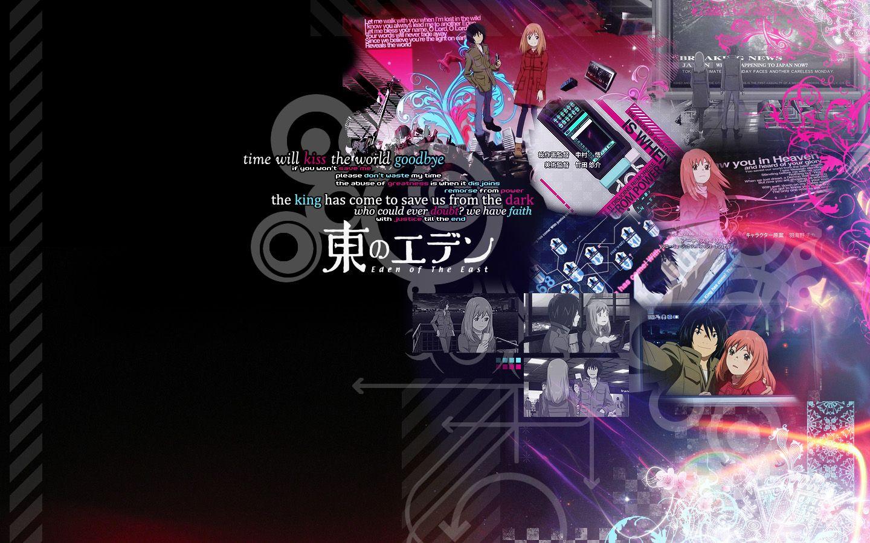 Higashi_no_Eden12.jpg