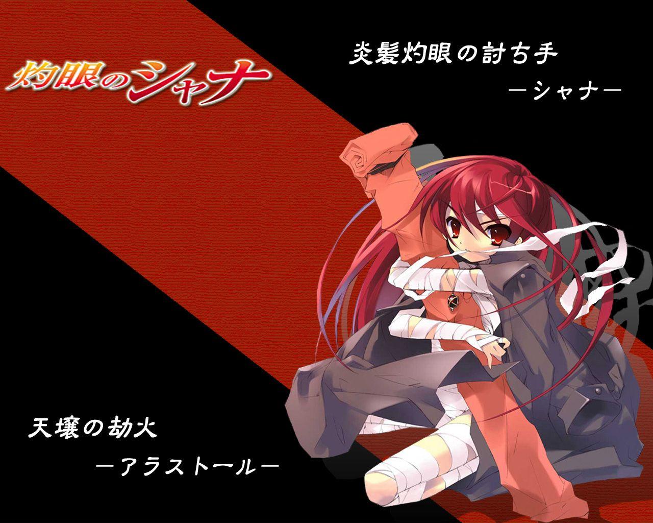 Shakugan_no_Shana193.jpg