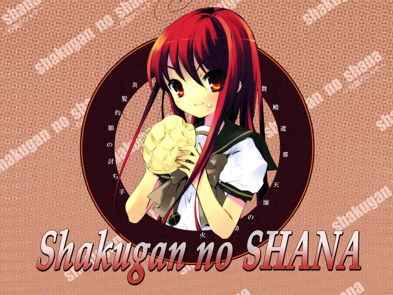 Shakugan_no_Shana225.jpg