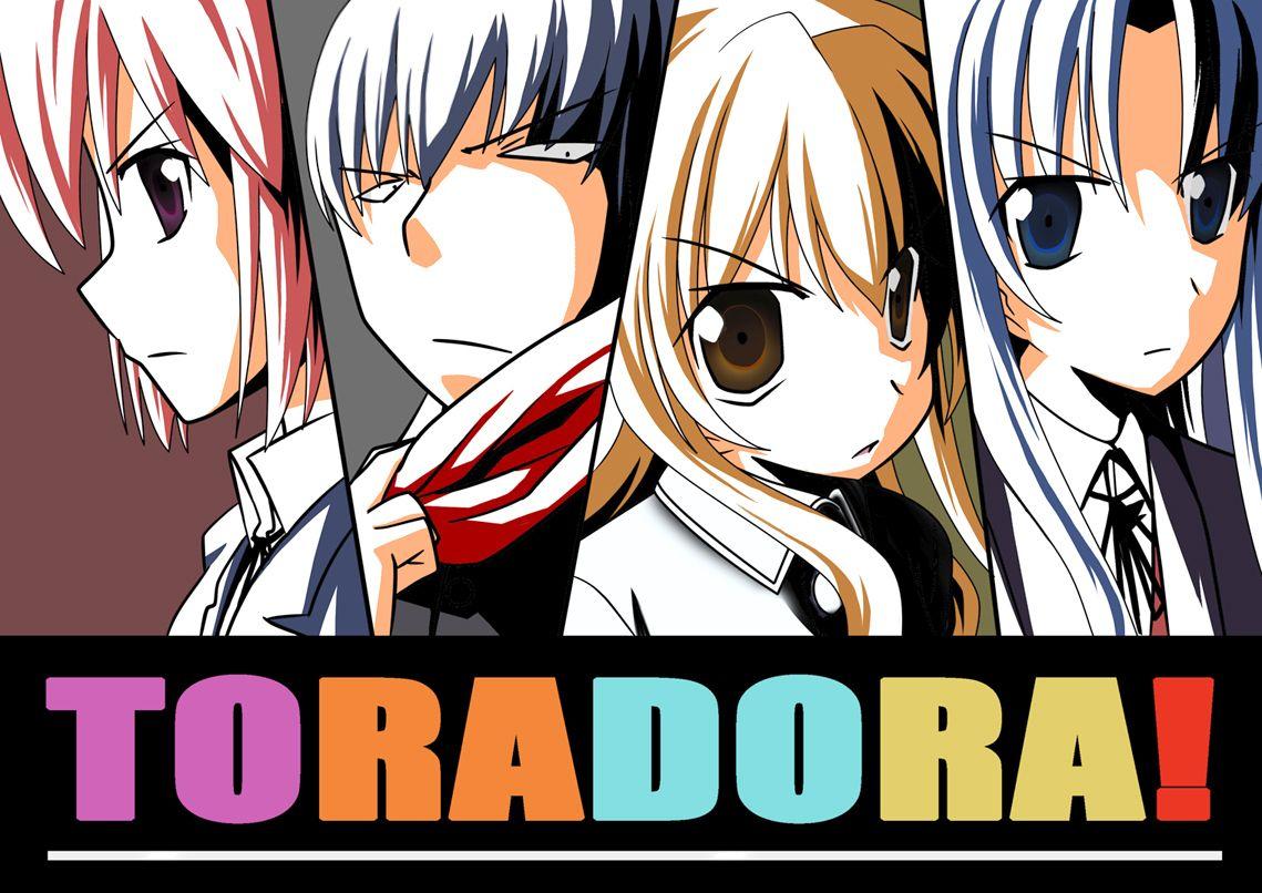 Toradora26.jpg