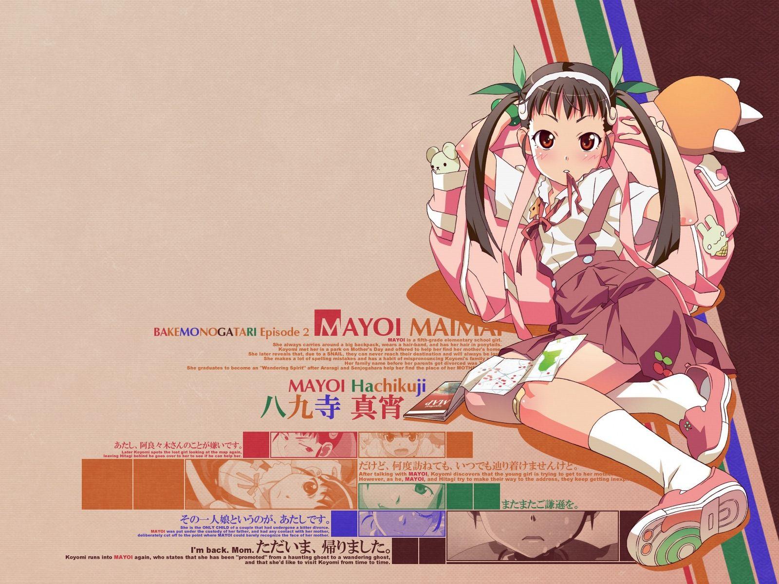 bakemonogatari-094(1600x1200).jpg