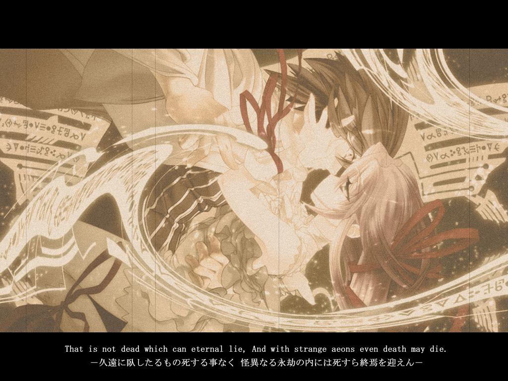 demonbane_wallpaper_9260.jpg