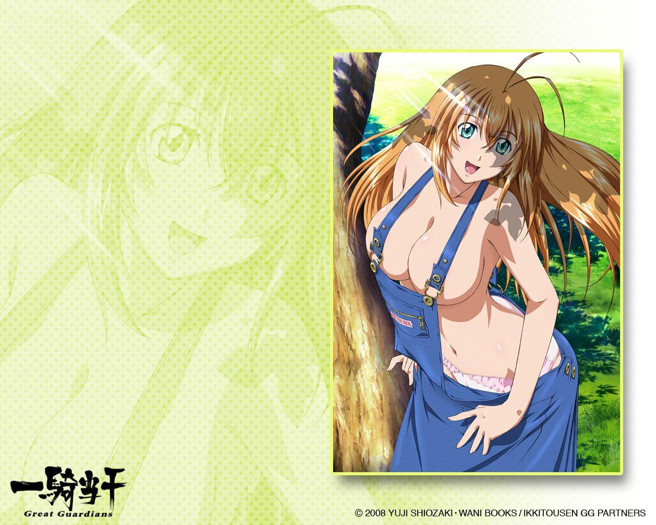 ikkitousen-31(1280x1024)-0.jpg