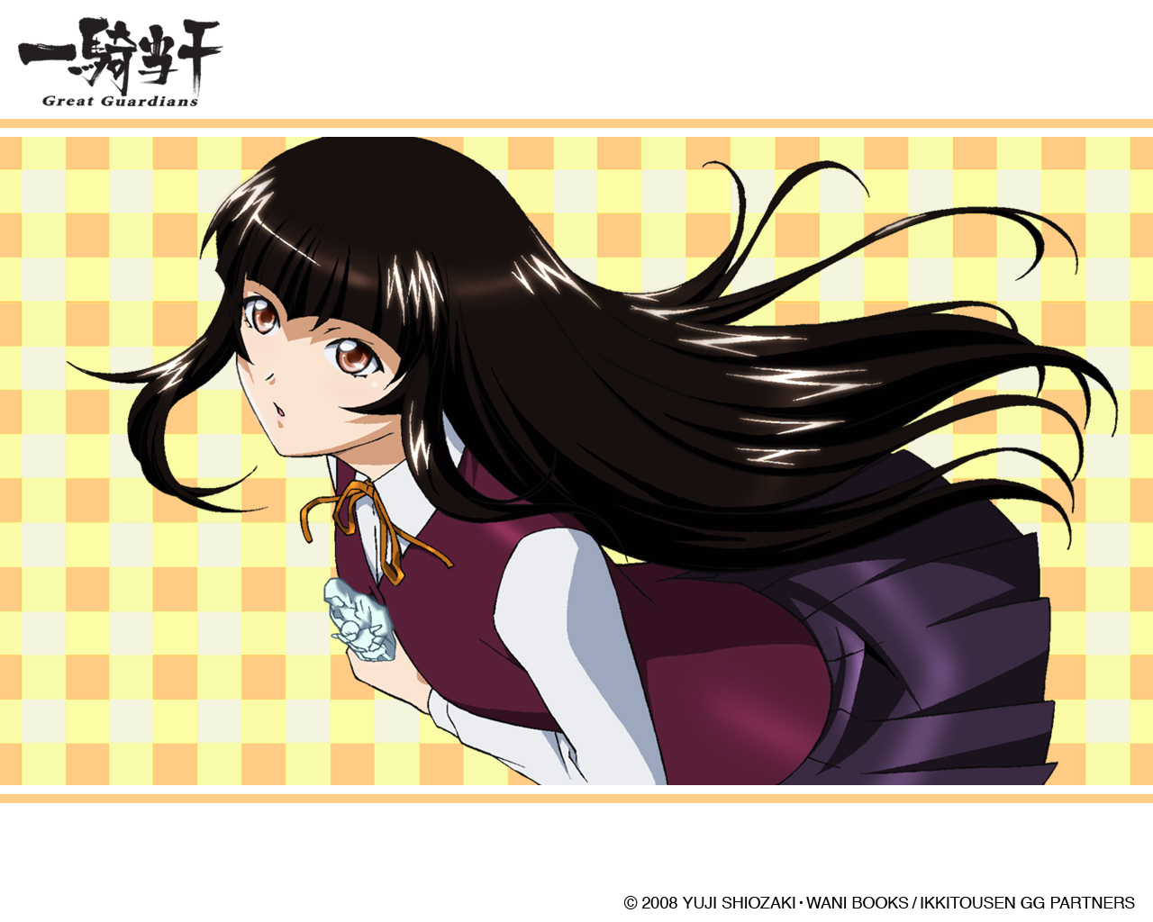 ikkitousen-40(1280x1024).jpg