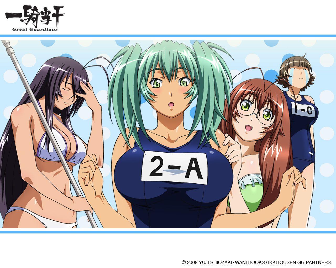 ikkitousen-57(1280x1024).jpg