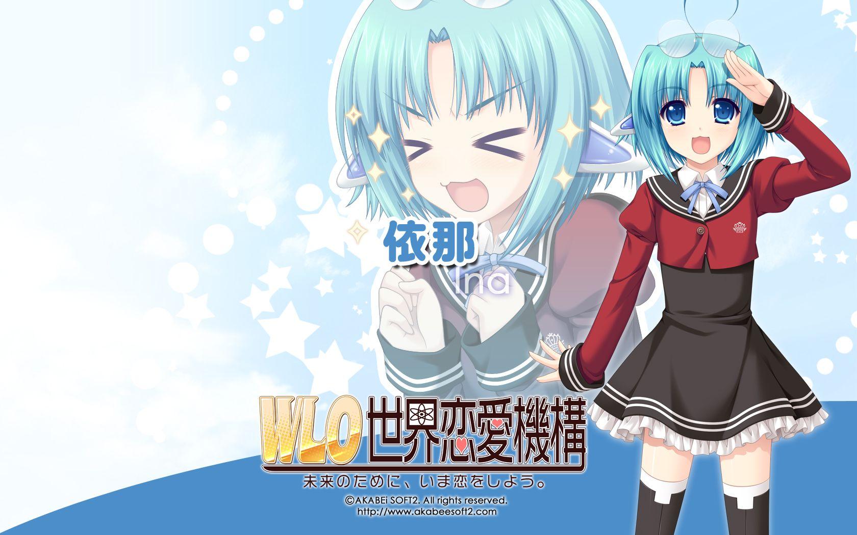 sekai_renai_kikou-01(1680x1050).jpg