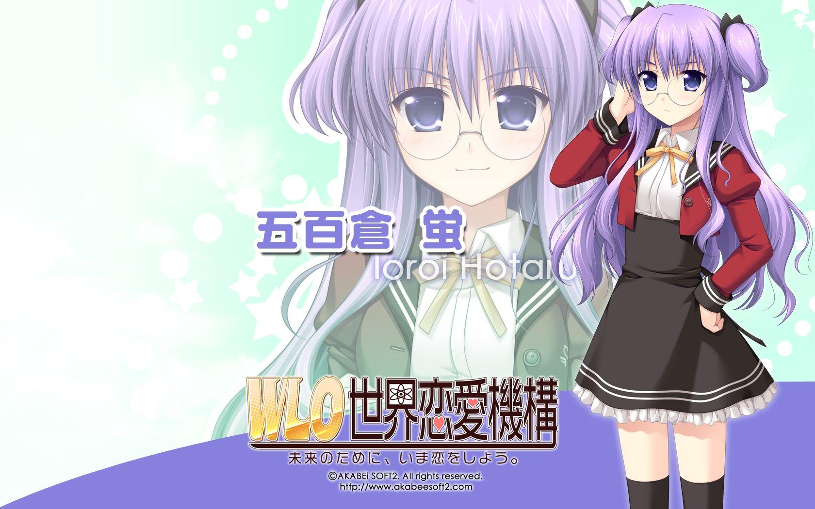 sekai_renai_kikou-03(1680x1050).jpg