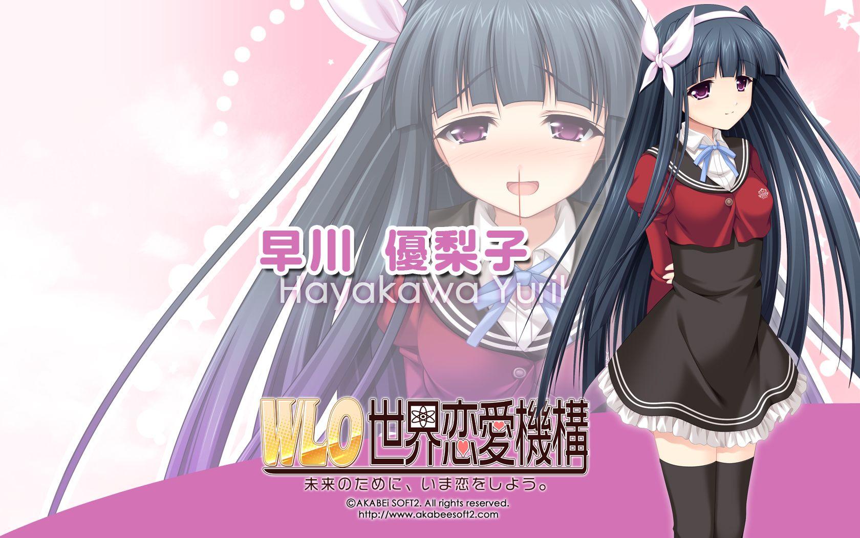 sekai_renai_kikou-06(1680x1050).jpg