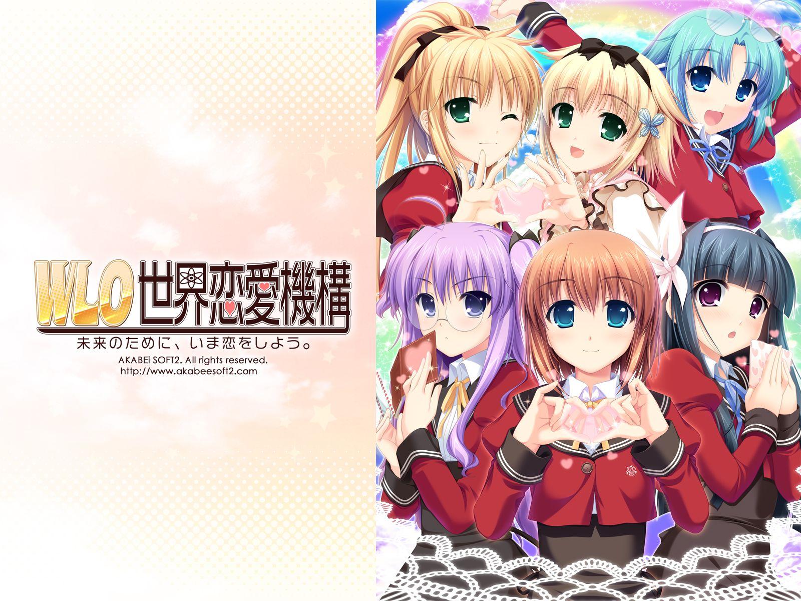 sekai_renai_kikou-08(1600x1200).jpg