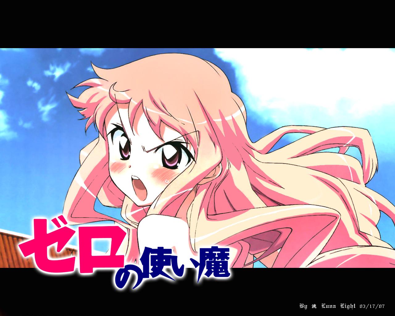 zeroNoTsukaimaSaison3_wallpaper_5838.jpg