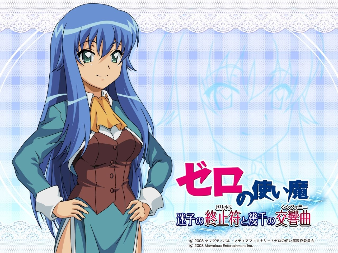 zeroNoTsukaimaSaison3_wallpaper_5855.jpg