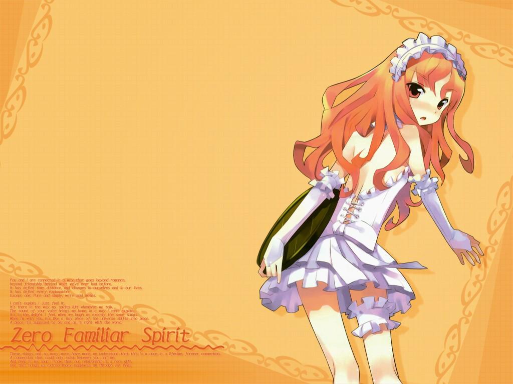 zeroNoTsukaimaSaison3_wallpaper_5897.jpg