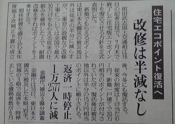 9.17民友新聞