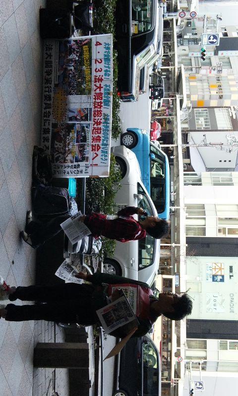 100327街宣02