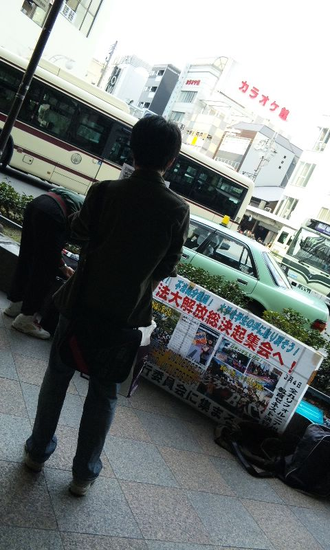 100327街宣01
