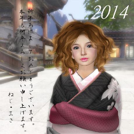 2014zenmai460.jpg