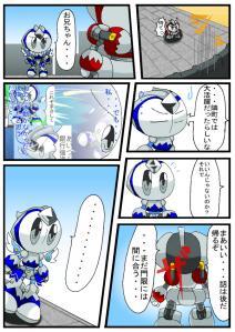 12_20110819231040.jpg