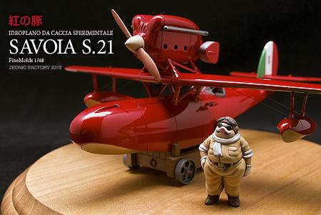 button-only@2x 紅の豚ポルコ,カーチスの飛行機の名前,モデルは?エンジンや模型(フィギュア)のご紹介も!!