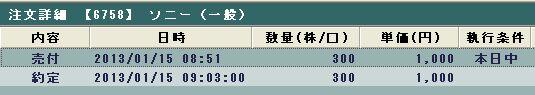 20130115.jpg