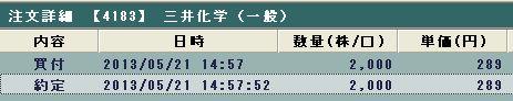 20130521.jpg