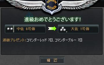 up(Zero!!).png