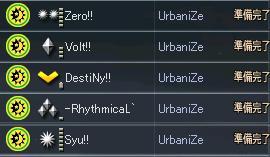 urbanizemark.png