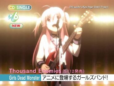 angelbeats_mstation6.jpg