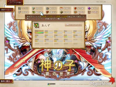 ログイン画面ver321.00