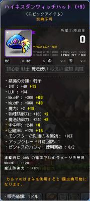 150頭 残りug1